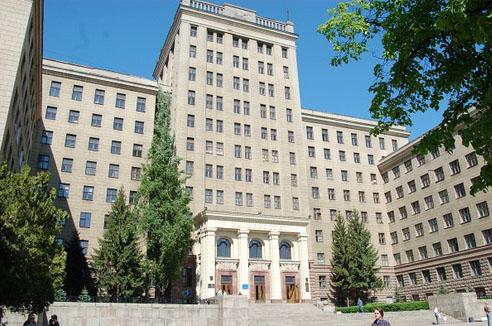 ukrayna-universite